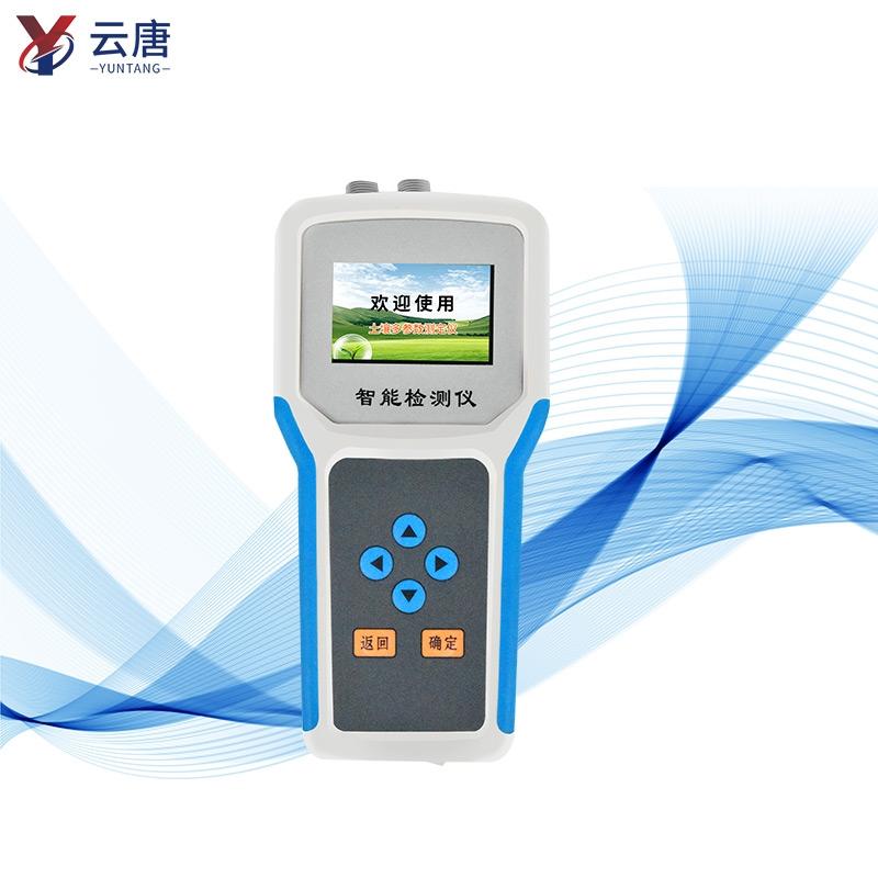 测量土壤水分的仪器@2021【专业土壤水分检测厂】