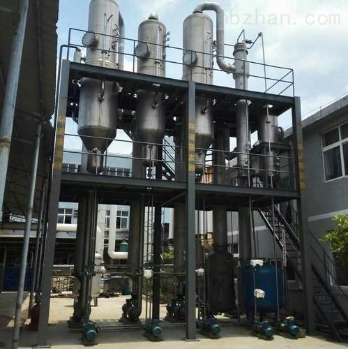 氯化钠废水蒸发器