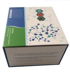 植物呕吐毒素(vomitoxin)ELISA试剂盒