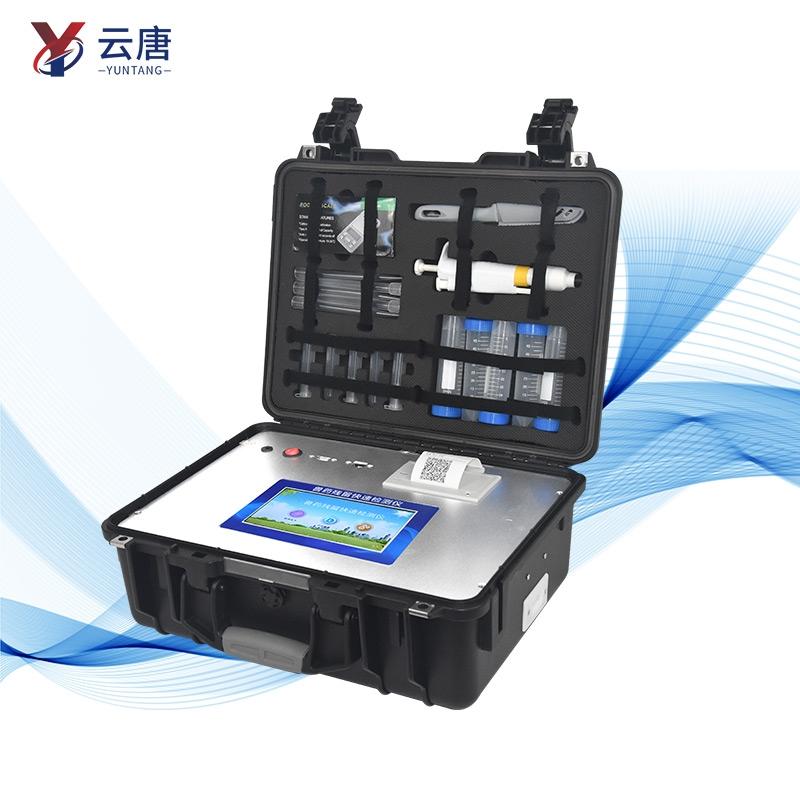 2021水产品氯霉素快速检测仪@【专业检测水产品氯霉素】