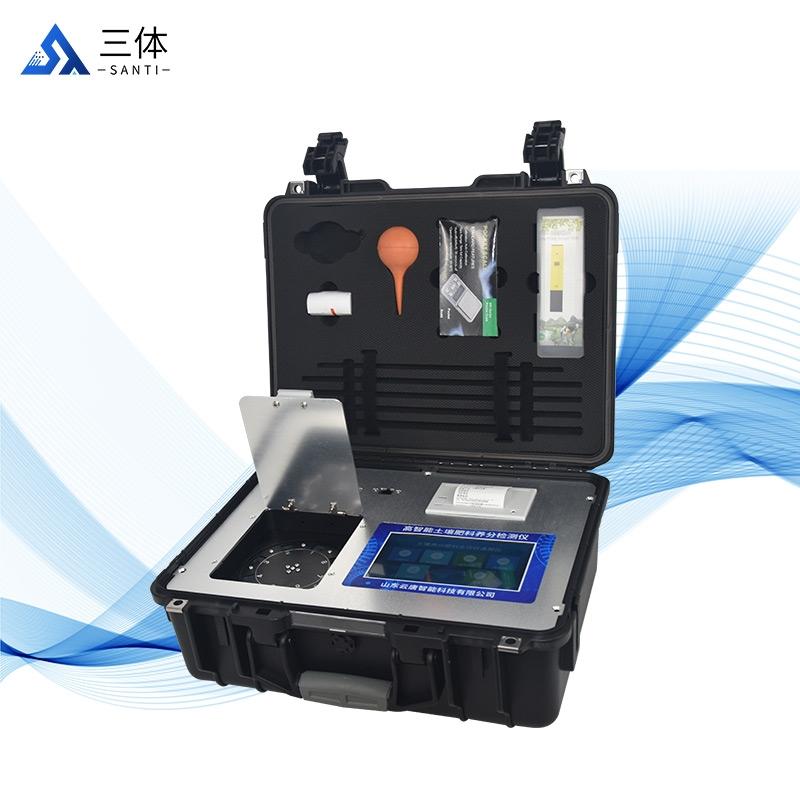 2021高精度氮磷钾微量速测仪@【专业检测氮磷钾微量元素】