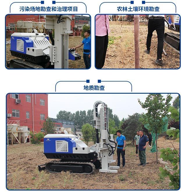 污染土壤调查修复