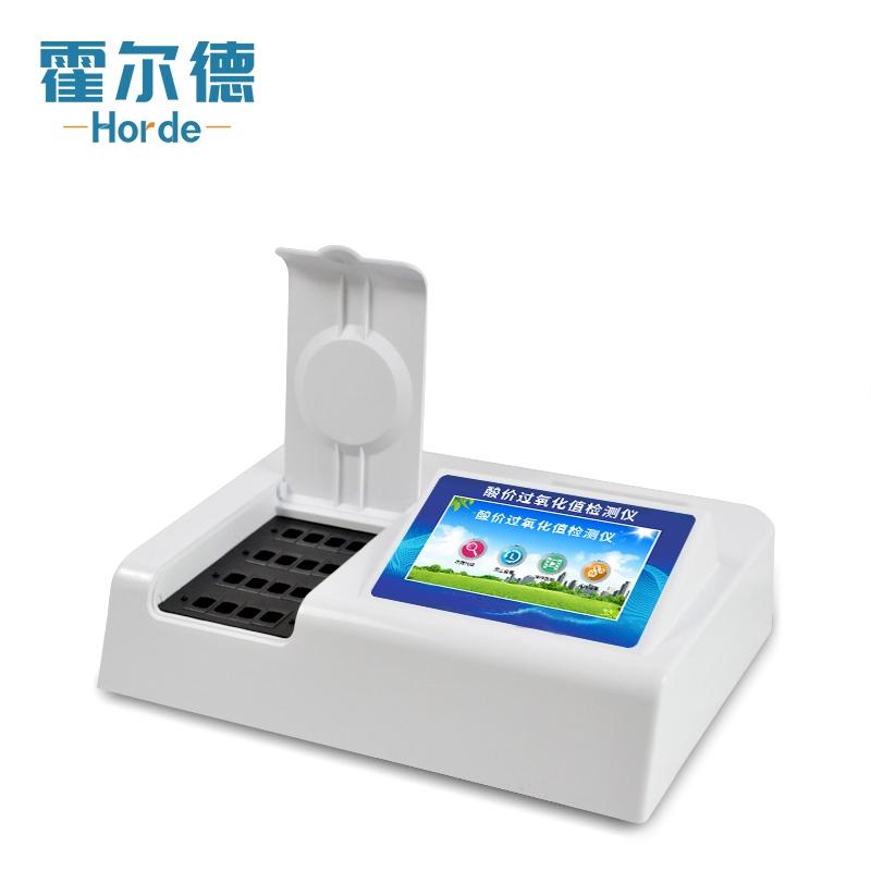 食用油过氧化值检测仪可以检测什么