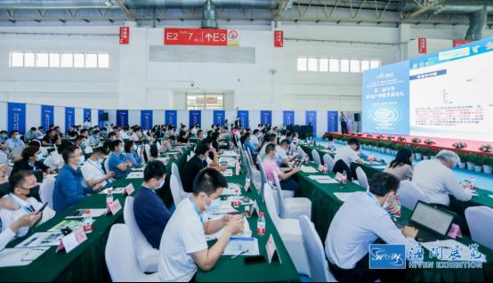 """2021矿业展在京举办,助力矿山行业""""十四五""""开好局、起好步"""