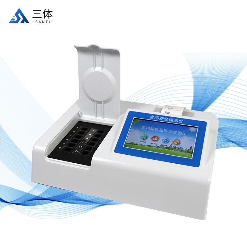 食品重金属含量检测仪怎么选@2021【食品重金属含量检测仪优选】