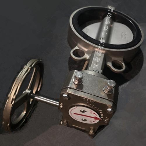 D371X蜗轮全不锈钢对夹式蝶阀