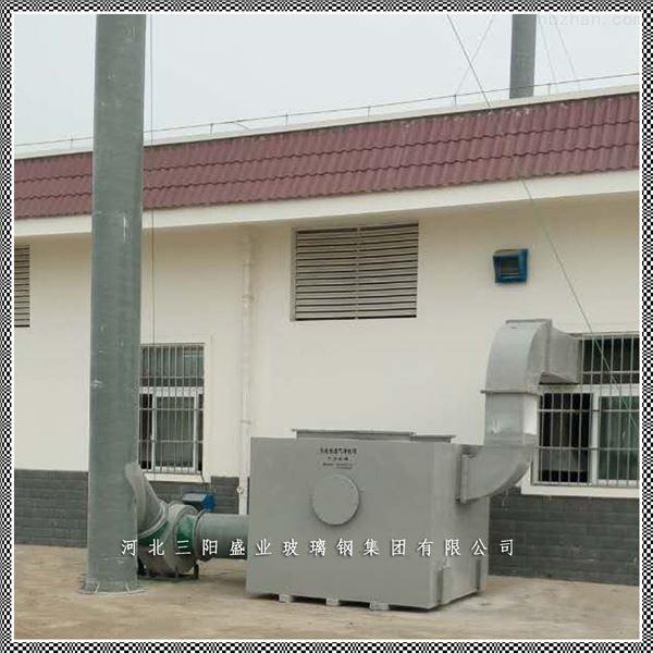 YHSJ型活性炭干式吸附塔