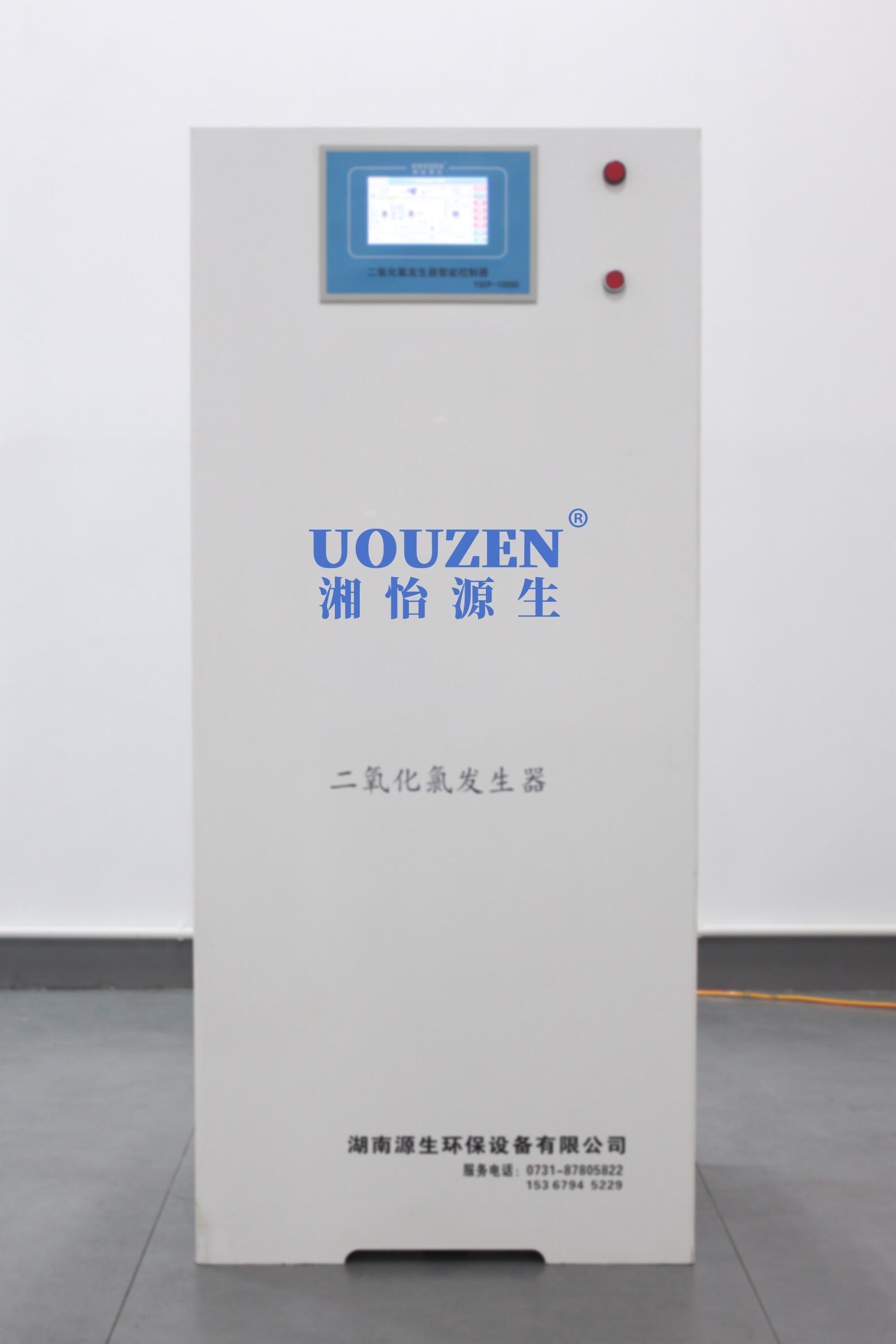 復合式二氧化氯發生器