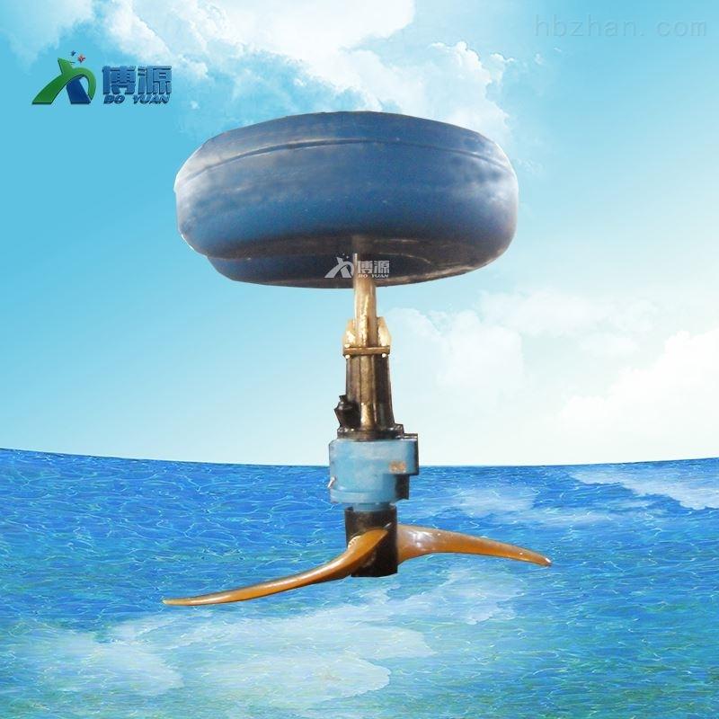 浮筒沖壓式攪拌機