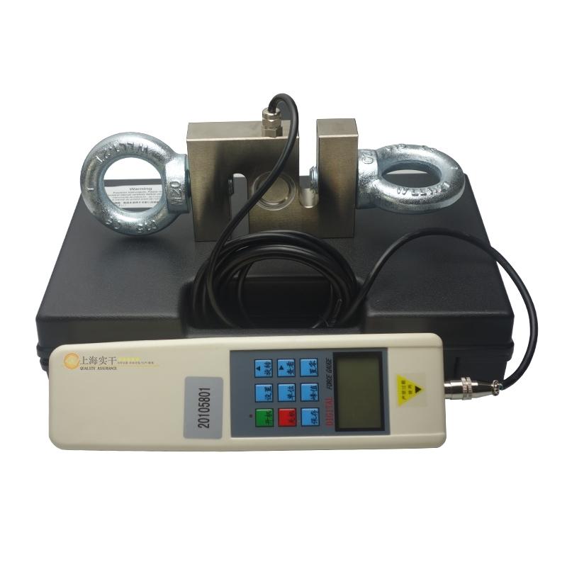 S型測力儀器