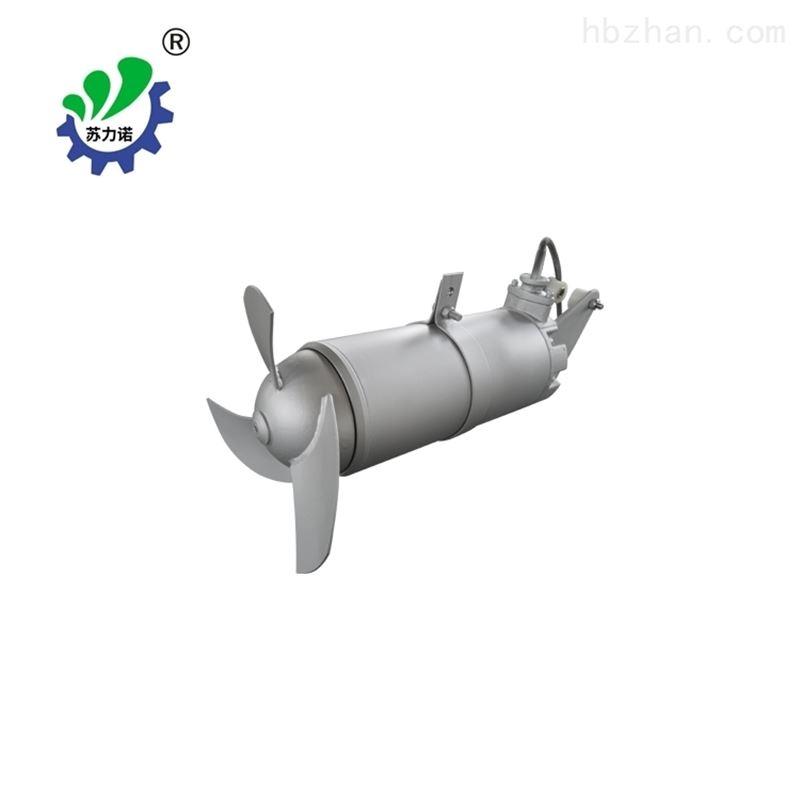 沖壓式潛水攪拌機