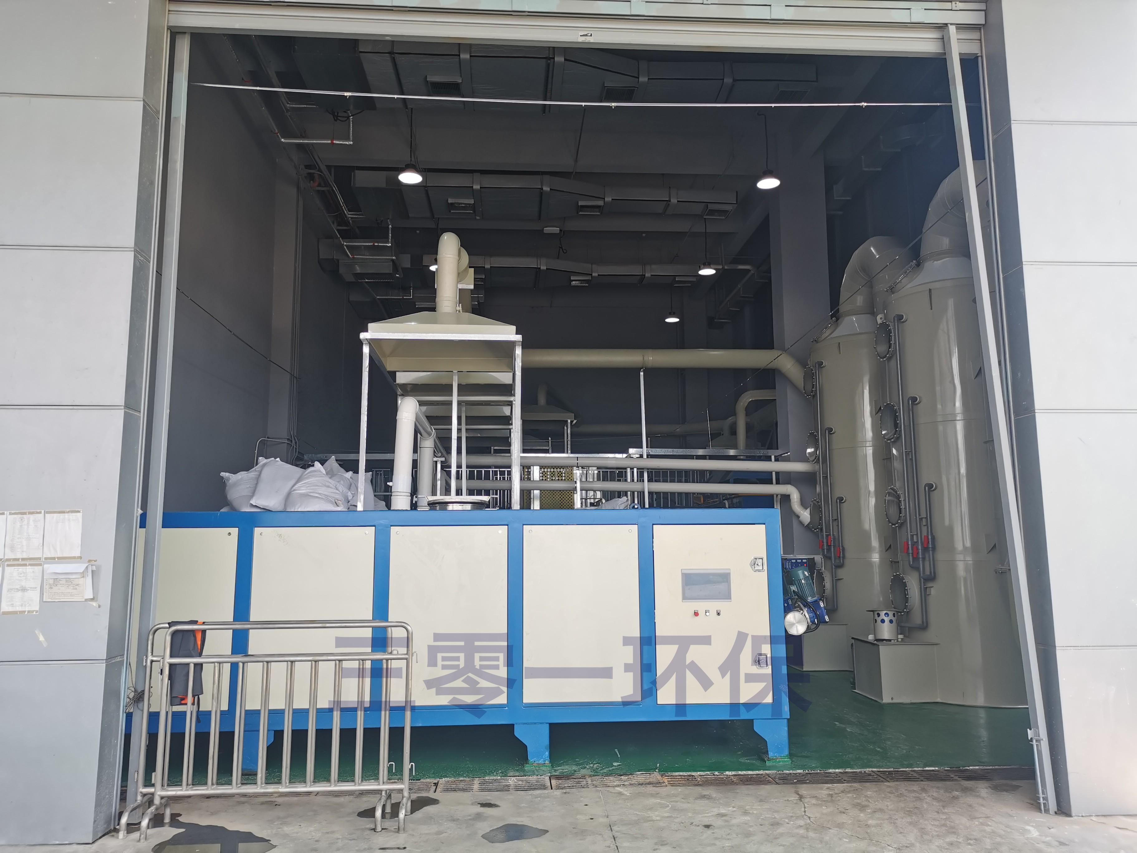 """深圳国际会展中心实现餐厨垃圾就地处置 餐厨垃圾""""减量""""95%!"""