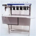 LT-461ISO 4074:2015 避孕套针孔漏水试验仪
