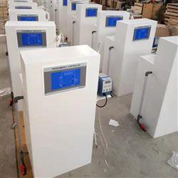 龙裕环保宿迁疾控中心实验室污水处理设备报价