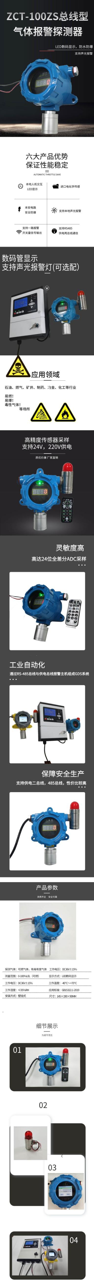 ZCT-100ZS(蓝).jpg
