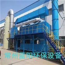 GHASHJ淮安氨气废气处理装置  处理方案