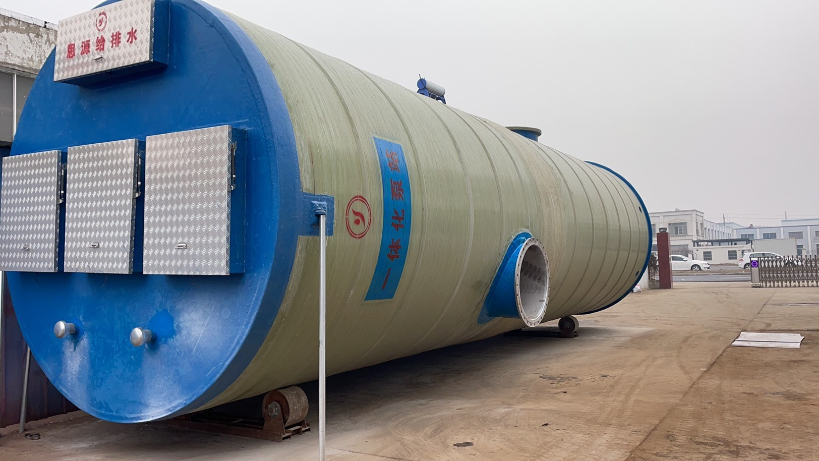邯郸一体化污水提升泵站.jpg