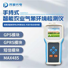 JD-QX6手持气象仪