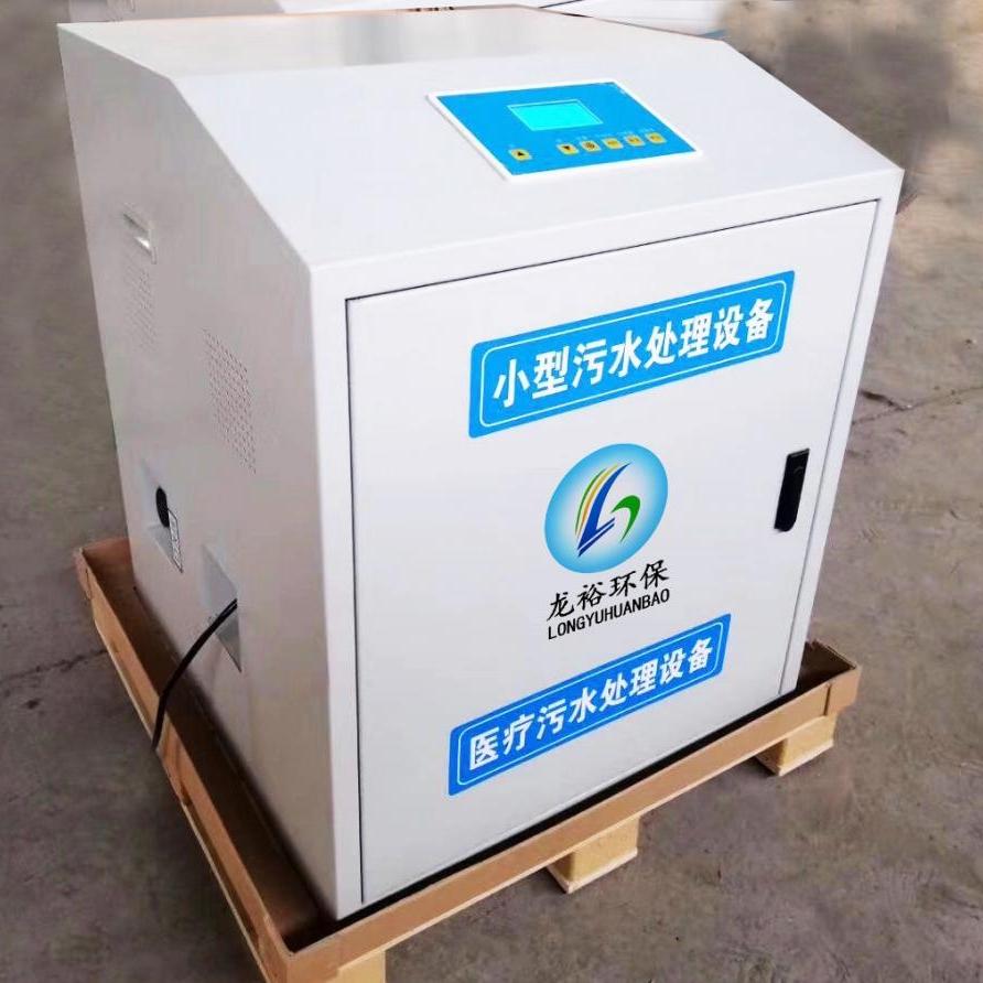 中山市医美 整形医院污水处理设备