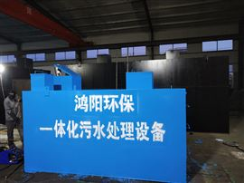 wsz-40印染一体化污水处理设备多规格定制