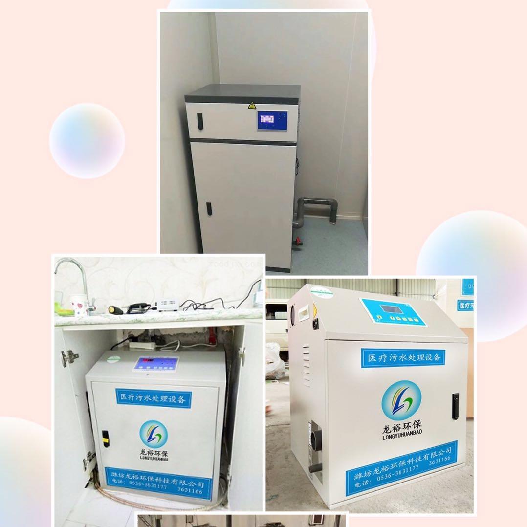 昆明市医院发热门诊污水处理设备