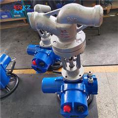 J941H-16P DN80流量控制焊接电动截止阀