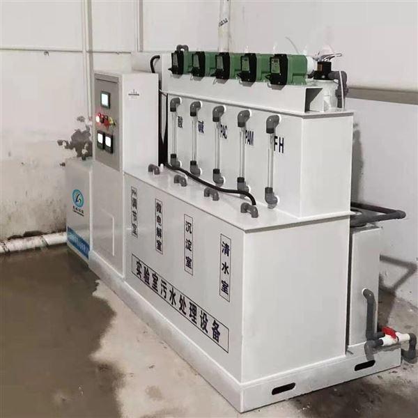 三河市-实验室化验室污水处理一体机