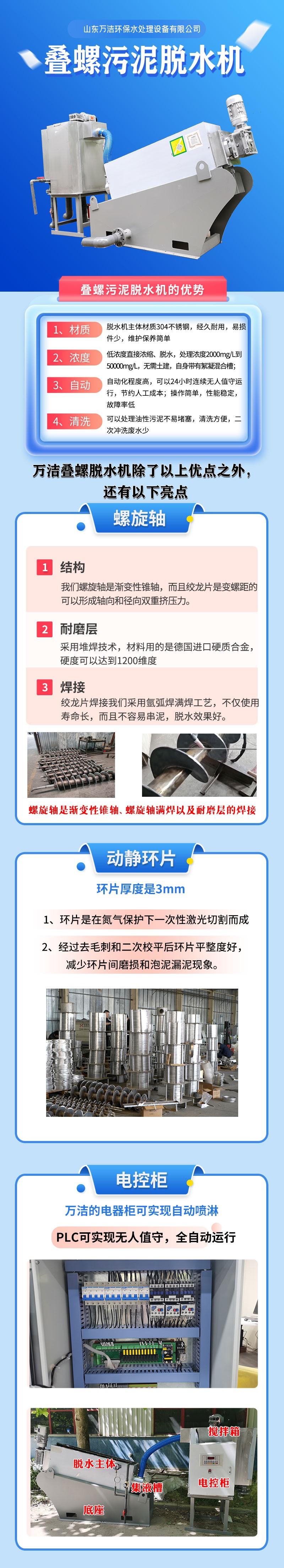mmexport1634024876052(1).jpg