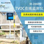 M-2060常见VOCs在线监测设备组成
