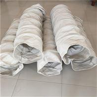 散装机除尘下料伸缩帆布袋