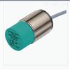 解读倍加福P+F传感器NBN15-30GM50-E2
