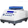 加热型恒温混匀仪HX-20T/HX-20TL
