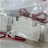 日本SMC电磁阀 原装SMC先导式座阀