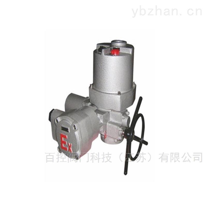 DQW一体化防爆阀门电动装置 电动执行器厂家