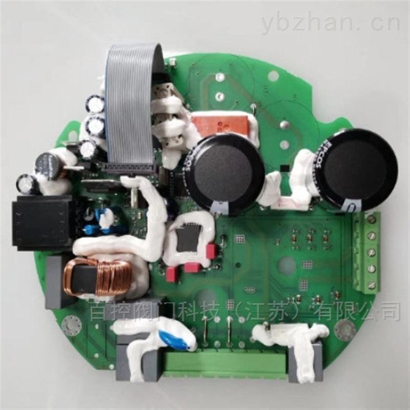 德国进口西博思电动执行器备件  主板