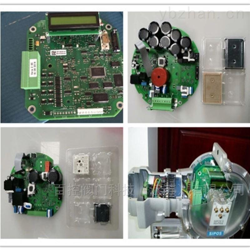 德国西博思电动执行器备件  比例板
