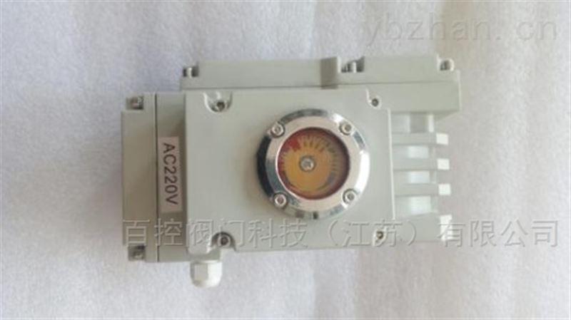 智能精小型电动执行器生产厂家