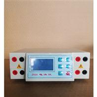 JMR-27020型 水平電泳槽 實驗室電泳儀 生物教學器材
